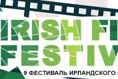 IRISH WEEK 2016